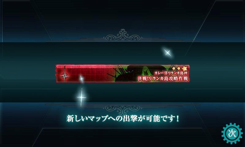 20150430-E3-02