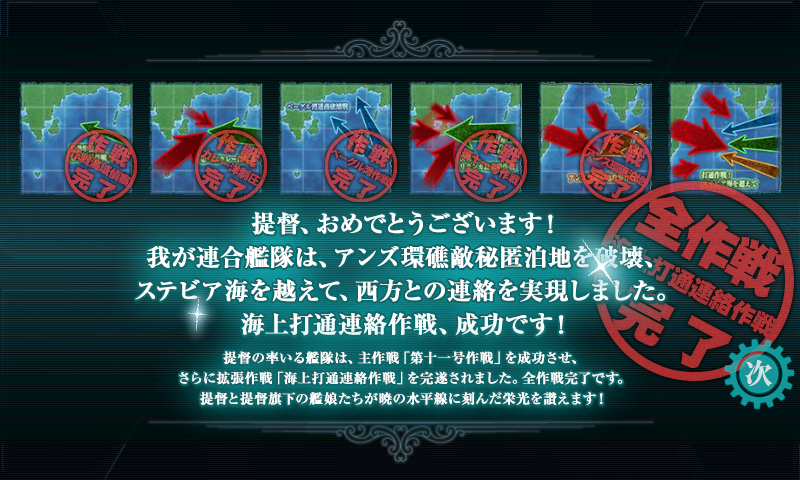 20150505-E6-06